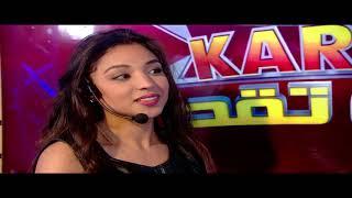 Killer Karaoke Arabia - Ep 2 | كيلر كاريوكى - الحلقة الثانية | الموسم التاني