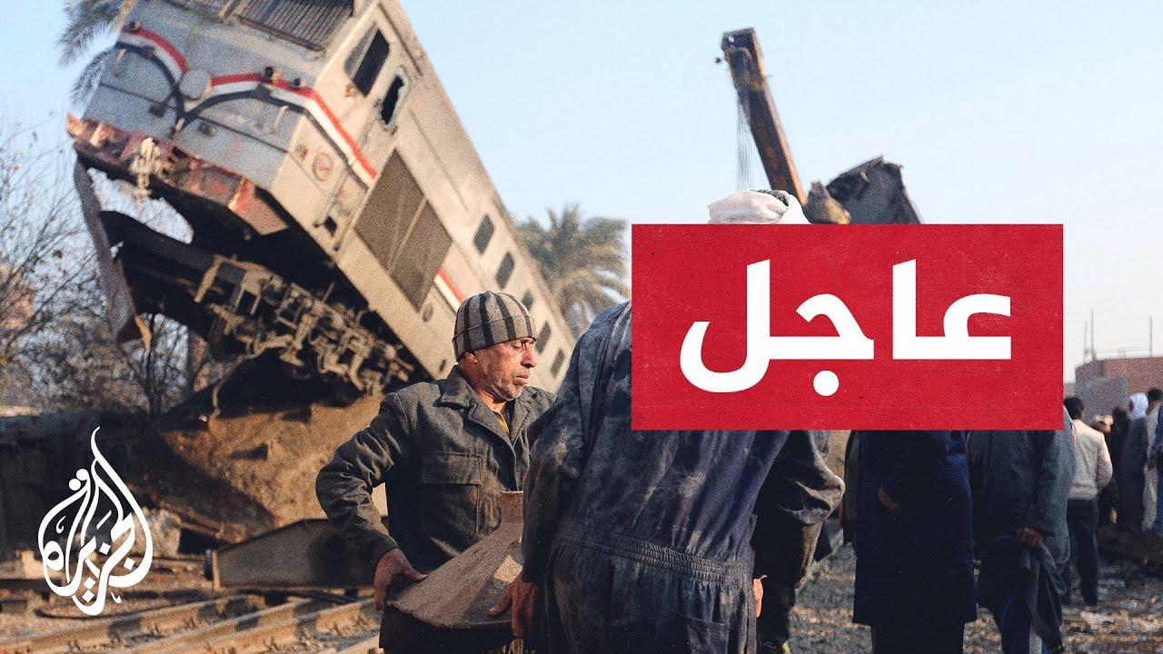 خروج قطار عن القضبان بالقرب من محطة طوخ بالقليوبية شمالي القاهرة  - نشر قبل 2 ساعة