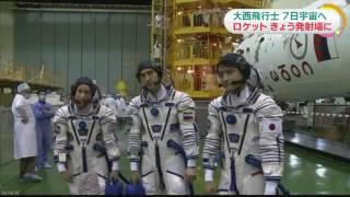 日本 ニュース:大西さん乗り組むソユーズ きょう発射場に