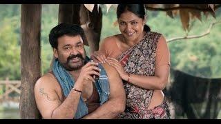 New Malayalam Movie 2016 | Latest Malayalam Full Movie | Mohanlal New Movie