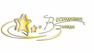 Вероника Щербина «Прекрасное далёко»