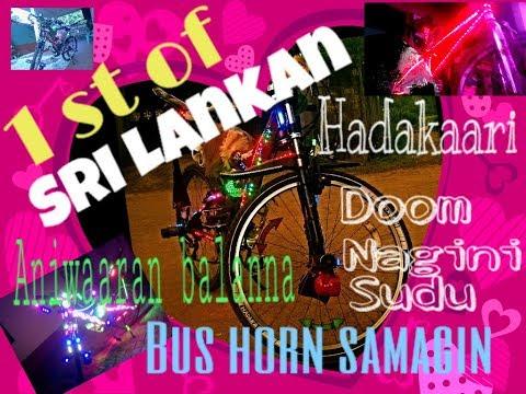 Hadakari Doom Nagini Saha Sudu Bus Horn  Samagin