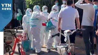 中 베이징 코로나19 '집단 감염' 비상…