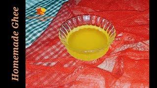 Ghee Recipe|Home Made Butter oil Recipe|Ghore Toiri Ghee Recipe|Butter Oil