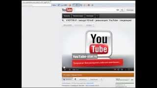 как быстро скачать видео с YouTube 3 способа