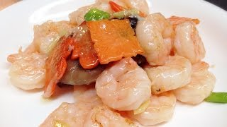 How to Stir Fry Shrimp with Vegetables & Mushrooms Recipe