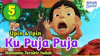 Download lagu Lagu Ku Puja Puja Lirik ( Versi Upin ipin Feat Bear Music Band ) #DewaMusic