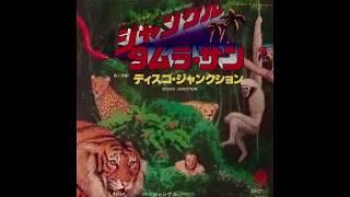 Disco Junction – Jungle
