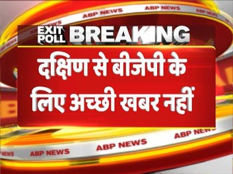 ABP Exit Poll: BJP to be flop show in Telangana, AP & Kerala