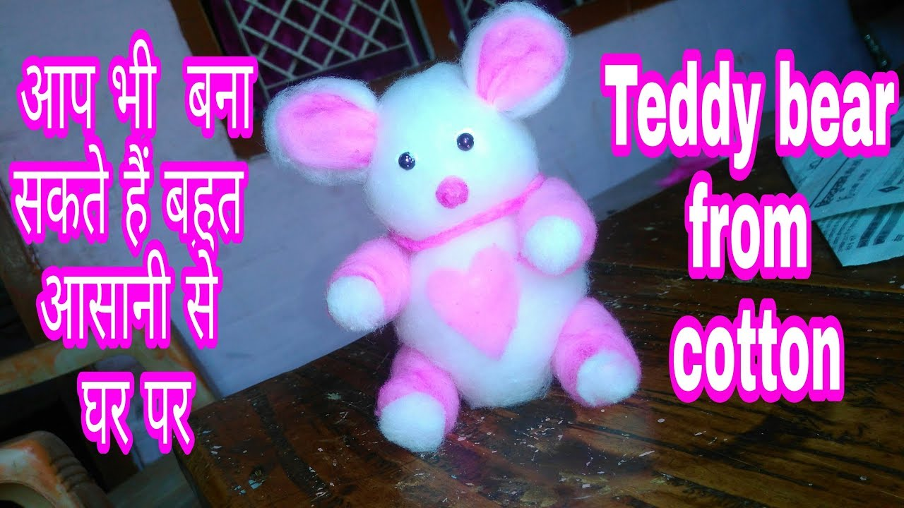 Download How to make teddy bear with cotton at home | very beautiful and easy | Make decorative doll Gk craft