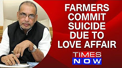 farmers Commits suicide because of love affairs, dowry, impotency and infertility