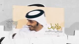 شيله :  مالها إلا الفراق غريب ال مخلص و سلمان بن خالد )تصميمي 🕊🧡.
