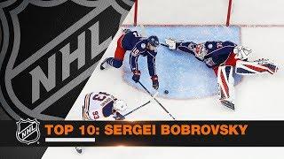 Top 10 Sergei Bobrovsky saves from 2017-18
