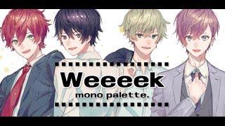 Weeeek/NEWS(cover) - -mono palette.