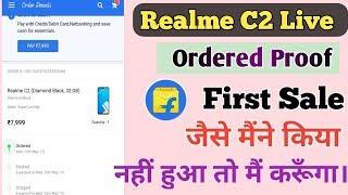 Realme C2 ordered kaise kre |Flash sale mai| How to ordered realme in flash sale|