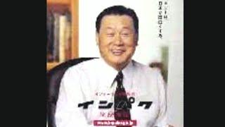 2020/8/2 21:39現在 689人 首相が政党cm以外のcmに出た唯一の事例たと思います。 余談ですが、Japanese Publicさんとコンビニマニアさんが動画投稿を巡って一時 ...