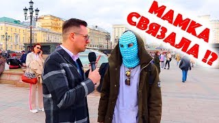 Сколько стоит шмот Мамка связала Неделя моды MBFW Москва