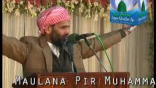 Maulana Pir Muhammad Anwar Qureshi Part 3