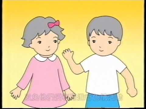 政府宣傳片 防止 兒童色情物品條例