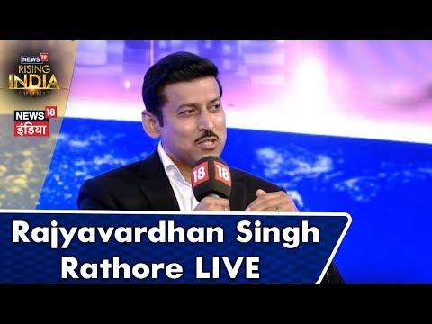 Rajyavardhan Singh Rathore Exclusive Interview at #News18RisingIndia
