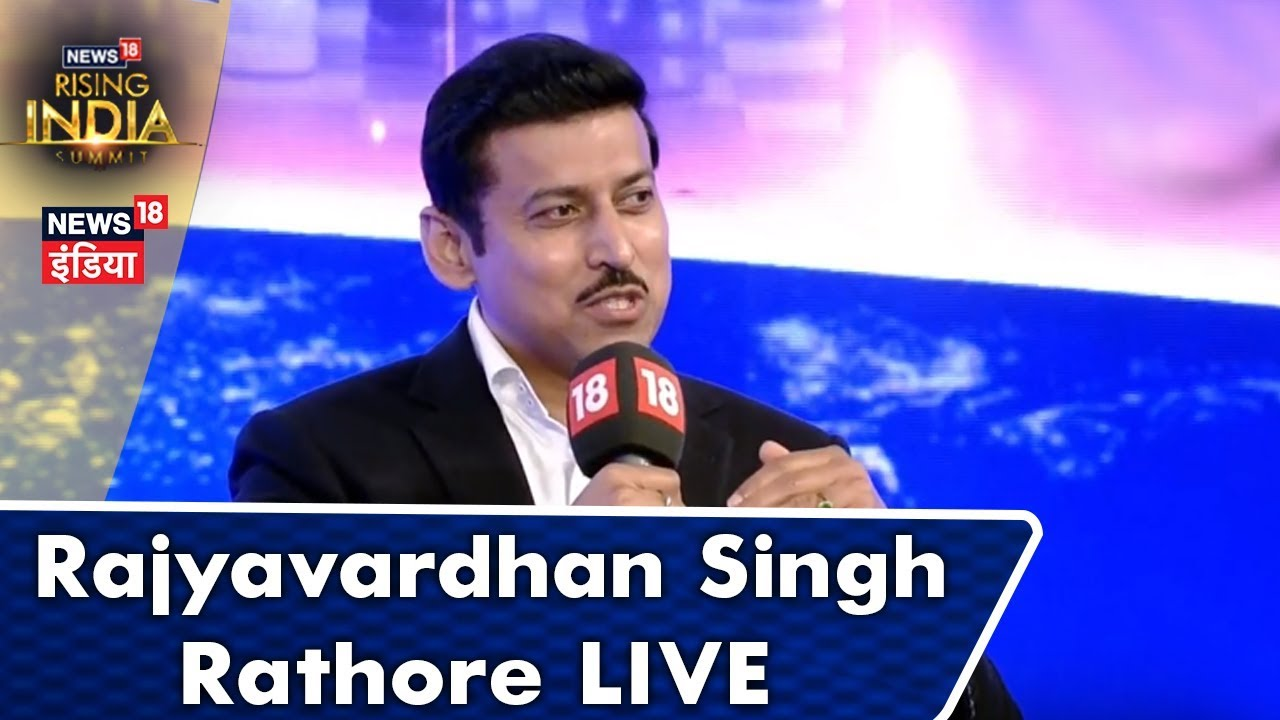 Rajyavardhan Singh Rathore Exclusive Interview at #News18RisingIndia