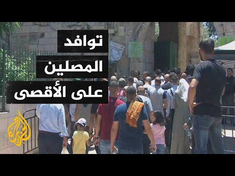 دخول المصليين إلى المسجد الأقصى من بوابة الأسباط لأداء صلاة الجمعة