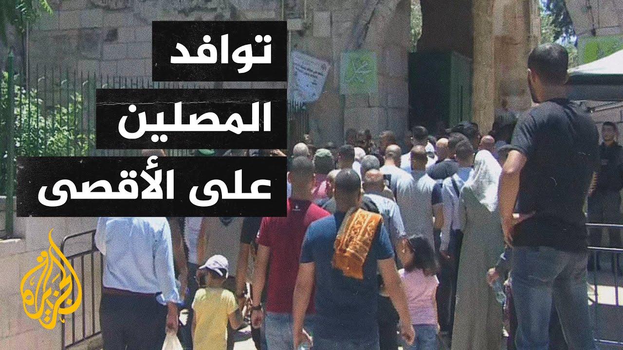دخول المصليين إلى المسجد الأقصى من بوابة الأسباط لأداء صلاة الجمعة  - 12:58-2021 / 5 / 14