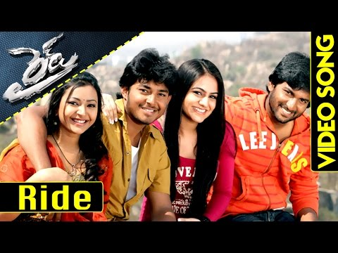 Ride Video Song || Ride Movie Songs || Nani, Tanish, Aksha, Swetha Basu