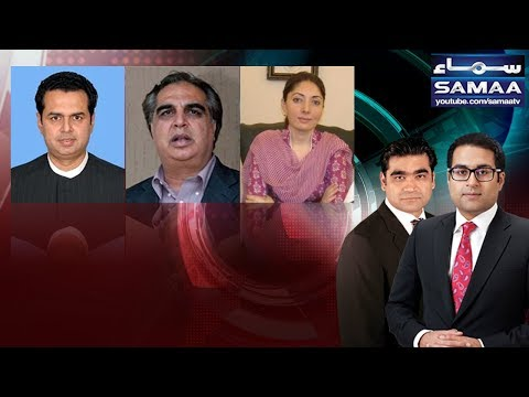 Agenda 360 | 17 Nov 2017 | SAMAA TV