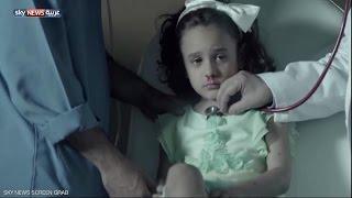 أطفال العالم يحاربون السرطان بأغنية موحدة