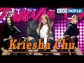 Kriesha Chu (크리샤 츄) - Like Paradise [Music Bank / 2018.01.12]