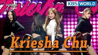 Kriesha Chu (크리샤 츄) - Like Paradise [Music Bank / 2018.01.12]