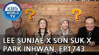 Interview with Lee Sunjae X Park Inhwan X Son Suk [Entertainment Weekly/2018.12.24]