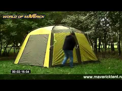 Туристический тент шатер Campack Tent G 3601W - YouTube