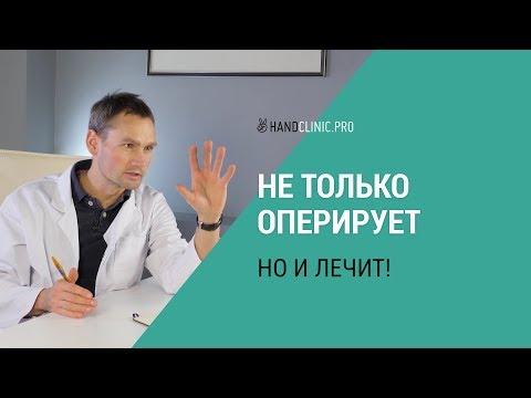 Болят суставы рук к какому врачу обратиться