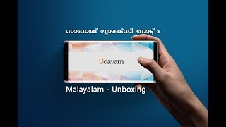 Samsung Galaxy Note8 Unboxing and Feature Video  - Malayalam