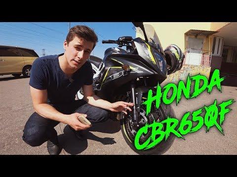 Мотоцикл хонда видео тест драйв