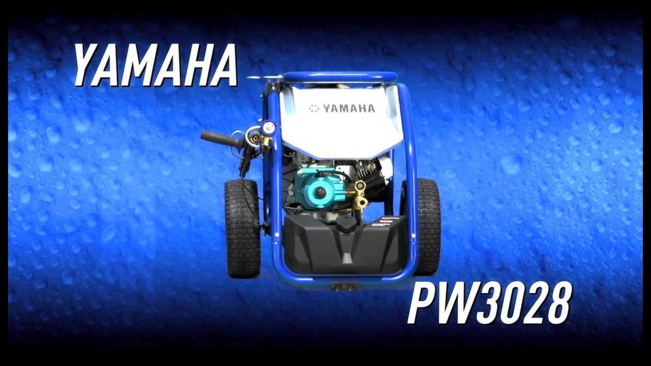 All-New Yamaha Pressure Washer