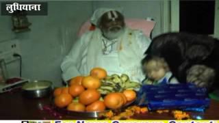 Baba Lal Dyal G Maharaj
