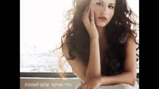 מירי מסיקה - תמונה (מתוך האלבום 'שלום לאמונות')