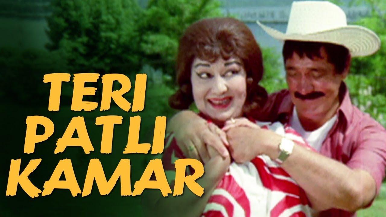 Download Teri Patli Kamar - Mohammed Rafi, Asha Bhosle | Romantic Comedy Song | Dus Lakh