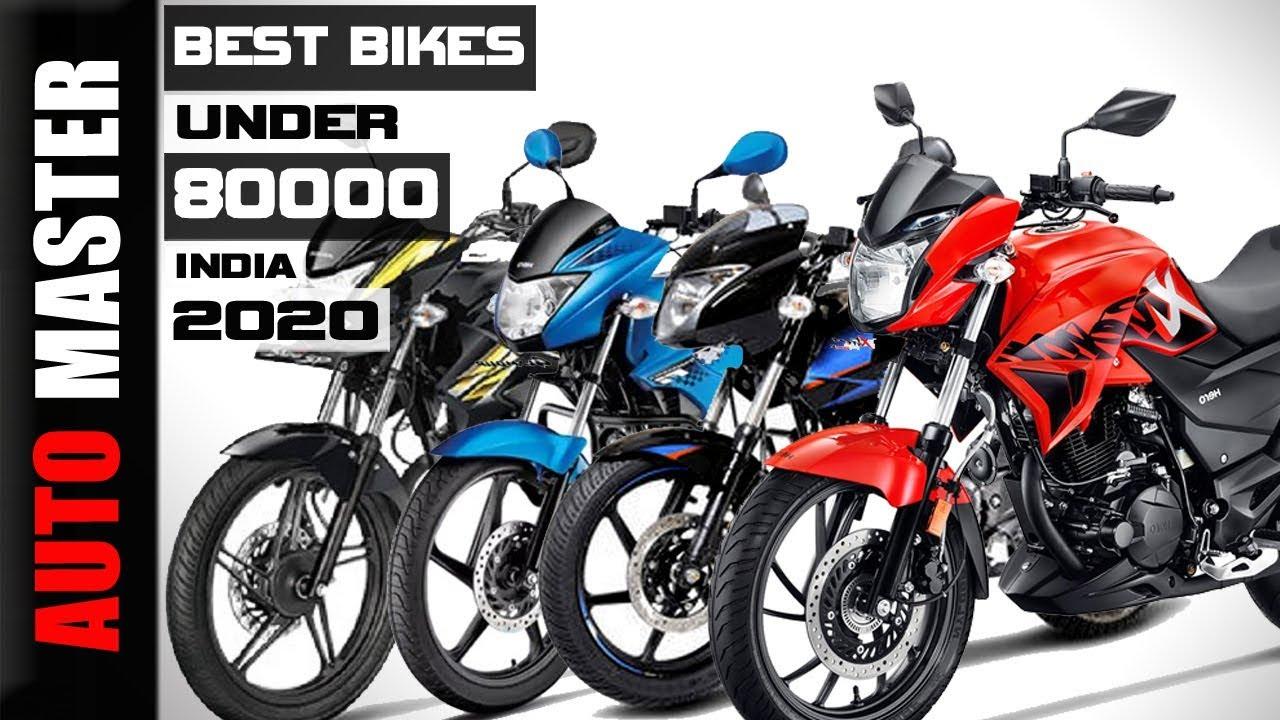 Top 10 Bikes Under 80000 In India 2020 Bikes Below 80000 India