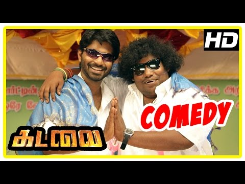 Kadalai Tamil Movie Comedy Scenes | Part 2...