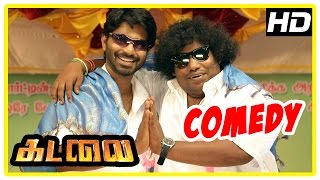 Kadalai Tamil Movie Comedy Scenes   Part 2   Ma Ka Pa   Yogi Babu   John Vijay   Manobala  Aishwarya