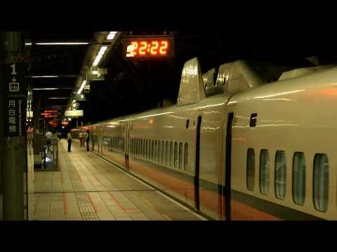 [HD] Ride the Southbound Taiwan High Speed Rail 700T train no. 259 from Taipei to Taichung