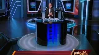 على هوى مصر - جمال وعلاء مبارك يحضران مباراة مصر وتونس الودية!