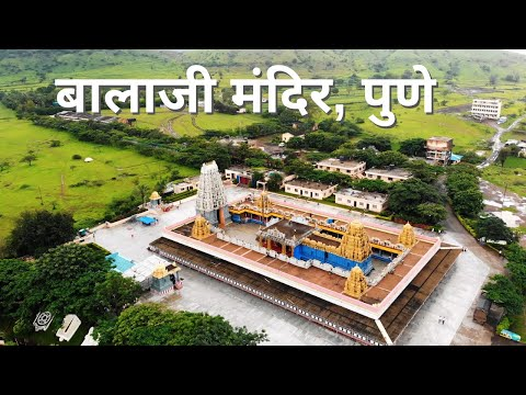 Balaji Temple Pune - Prati Balaji Mandir