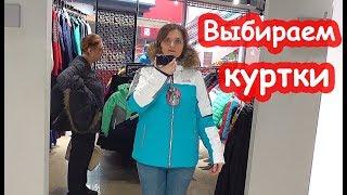 VLOG Костя рад шоппингу. Поехали в Проспект