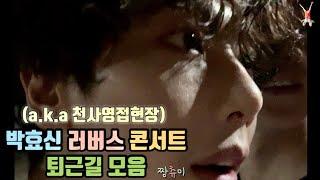 축 20주년  2019 박효신 러버스 라이브 콘서트 럽…
