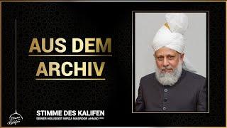 Betet für Frieden und Harmonie | Ansprache - 18. April 2017 in Raunheim | *mit deutschem Untertitel